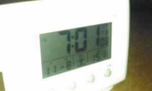 起床時の室温