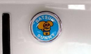 日産サニーのキャラクター『サニーくん』
