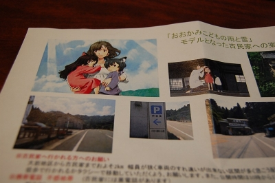 上市町観光協会でもらった案内図