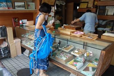 五色豆の店