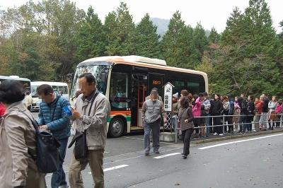 竹田城跡のバス停