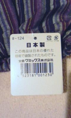 久留米紬織り