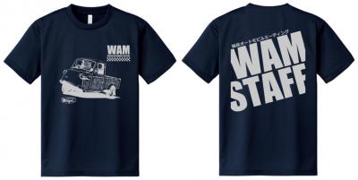 WAM2017Tシャツ