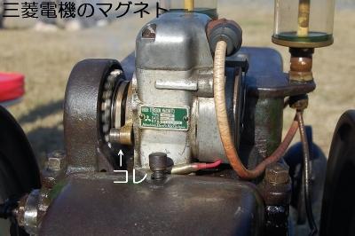 三菱電機のマグネト—