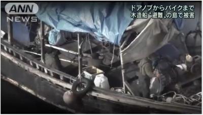 北朝鮮の木造船に石油発動機