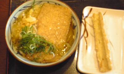 丸亀製麺のキツネうどん大