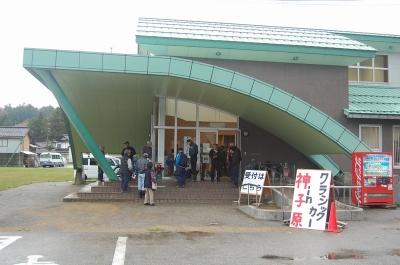 神子原クラシックカー2018