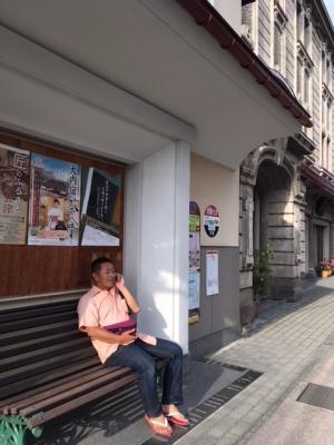 会津の白木屋前