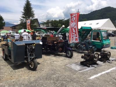 農民車・白馬発動機運転会