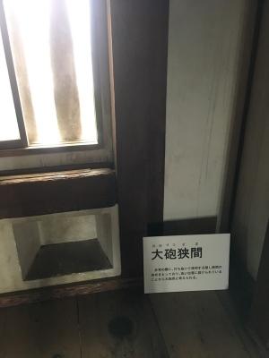 丸亀城天守内部