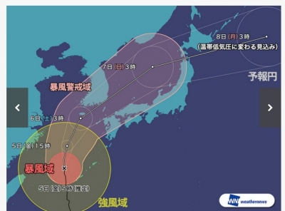 台風25号の予想進路
