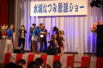 水城なつみ歌謡ショー