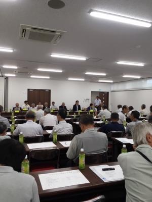 生産組合長会議