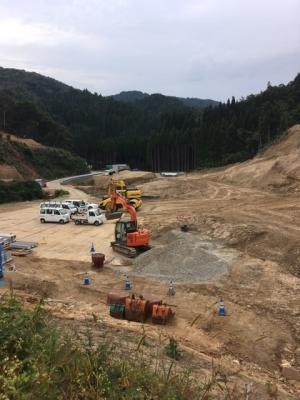 大釜産廃処分場建設現場を視察