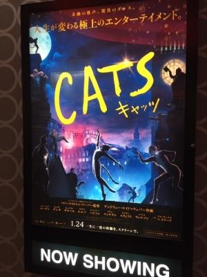 映画CATS
