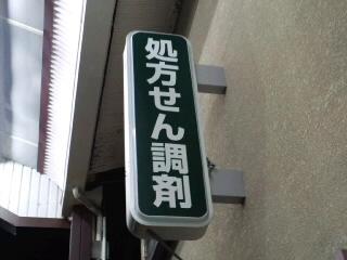 CA3I00540001.jpg