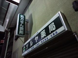 CA3I00890001.jpg