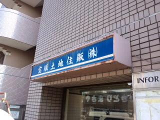 CA3I01920001.jpg
