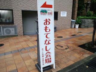 CA3I12610001.jpg