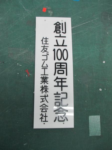 IMG_1020.JPG