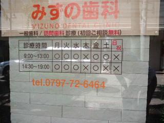CA3I14960001.jpg