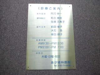 CA3I15360001.jpg
