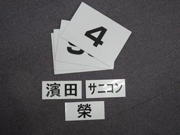RIMG0175.JPG