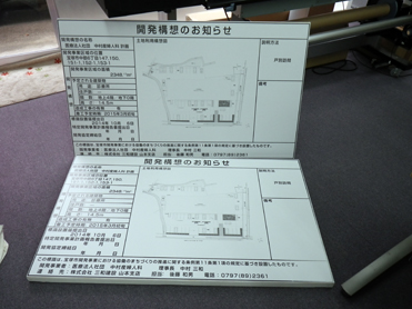 RIMG0298.JPG