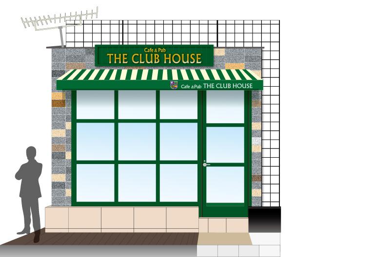 CLUB HOUSE様(完成イメージ).jpg