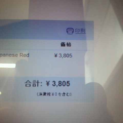 2011070713030000.jpg