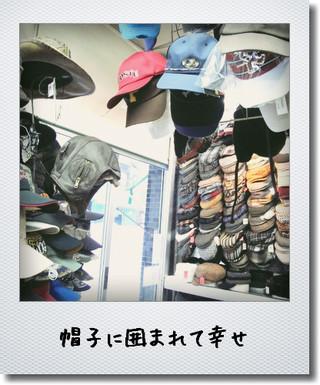 レンカ堂店内ポラ1.jpg