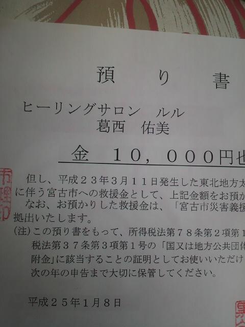 2013010816090000.jpg