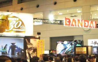 静岡ホビーショー1