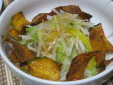 揚げ南瓜と大根のサラダ