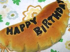 お誕生日に寄せて。