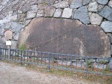 伝説の石ですよ
