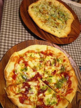 ピザ2枚!