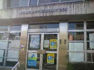 東京都交通局早稲田営業所