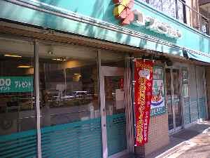 コープ東京早稲田店