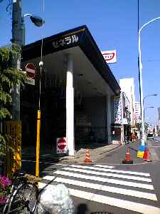 シノハラオイル 早稲田SS