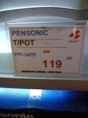 クアラルンプール PENSONIC(ペンソニック)の電化製品