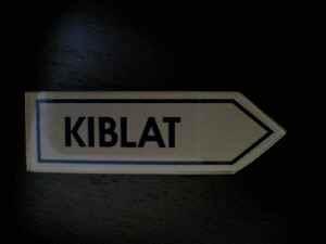 マレーシアイスラム教徒用KIBLAT(リッツカールトン)