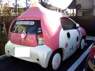 ぴちょんくんの営業車