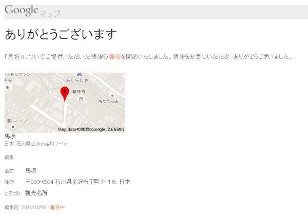 画像6.jpg
