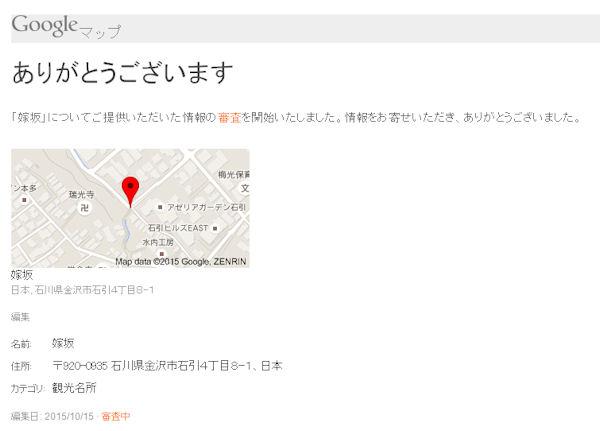 画像8.jpg