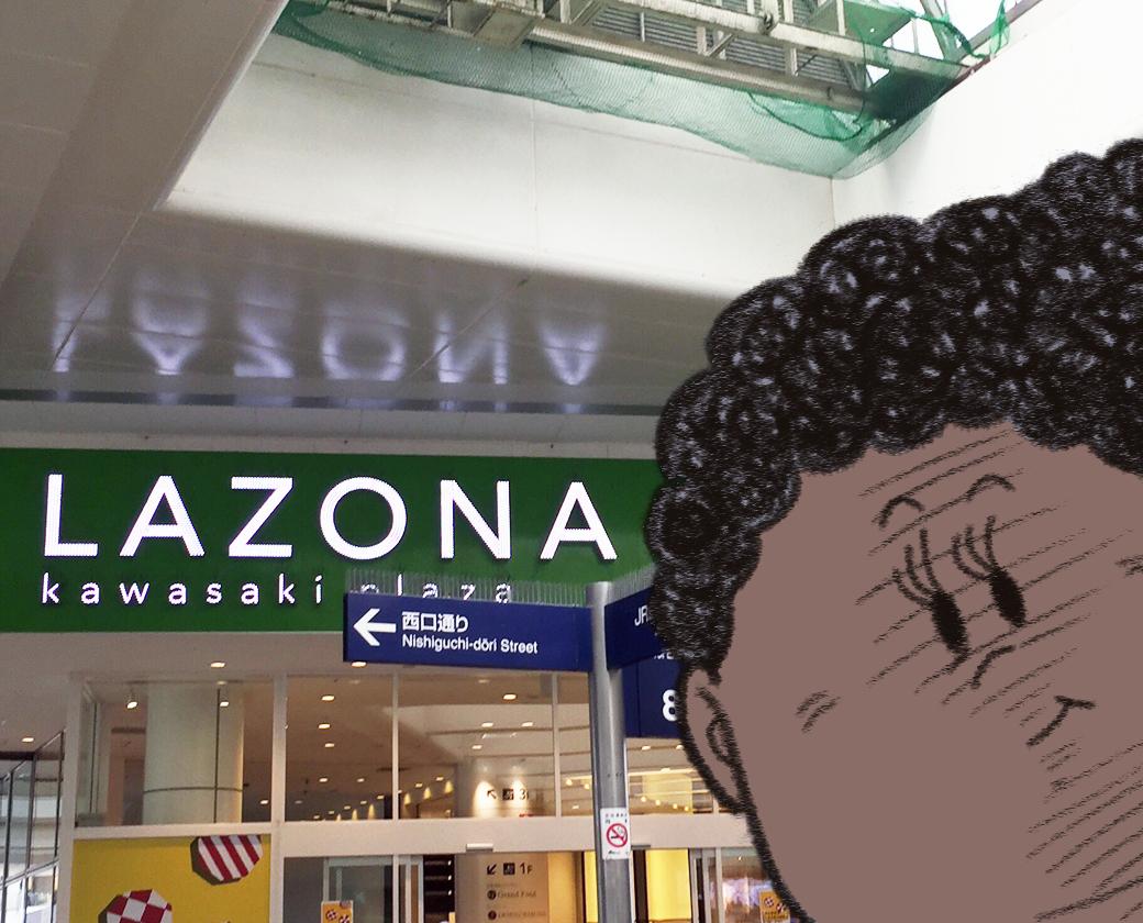 ラゾーナ川崎入り口