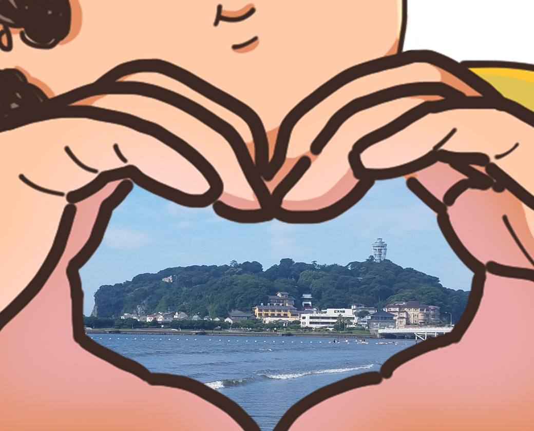海水浴場から見た江ノ島