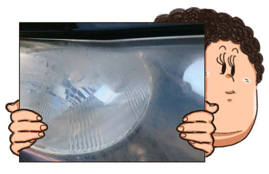 汚れた左側のヘッドライト