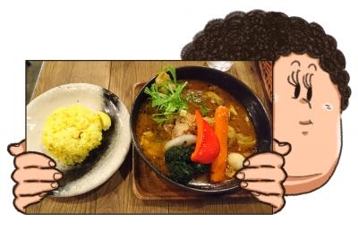 スープカレーGARAKU やわらかチキンレッグと野菜