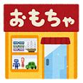 海物語シリーズ攻略の老舗、リヴィエラ倶楽部はPスーパー海物語IN JAPAN2を推奨します